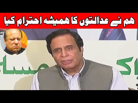 Former CM Punjab Pervaiz Elahi Exposes Dirty Tactics Of Sharif Brothers In Media Talk | 06th Novembe