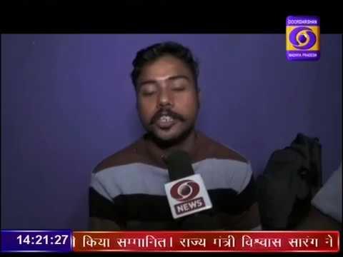 Ground Report Madhya Pradesh: Pradhan Mantri Surakshit Matritva Yojana Jhabua