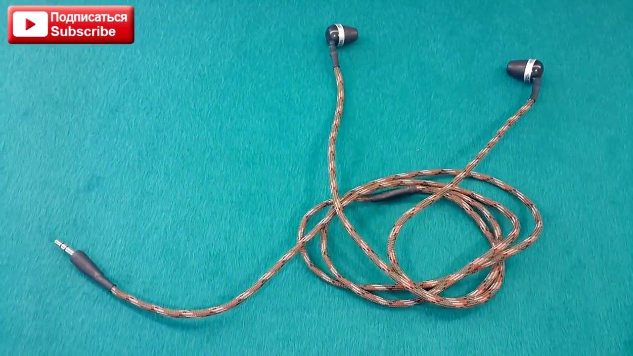 Провод СИП Заметки электрика 13