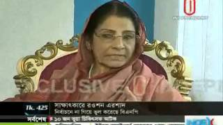 Exclusive Interview of Rowshon Ershad Part 02
