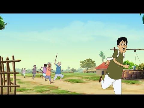 MASTER MOSSAI ||Story of THAKURMAR JHULI | 2018|| BANGLA CARTOON