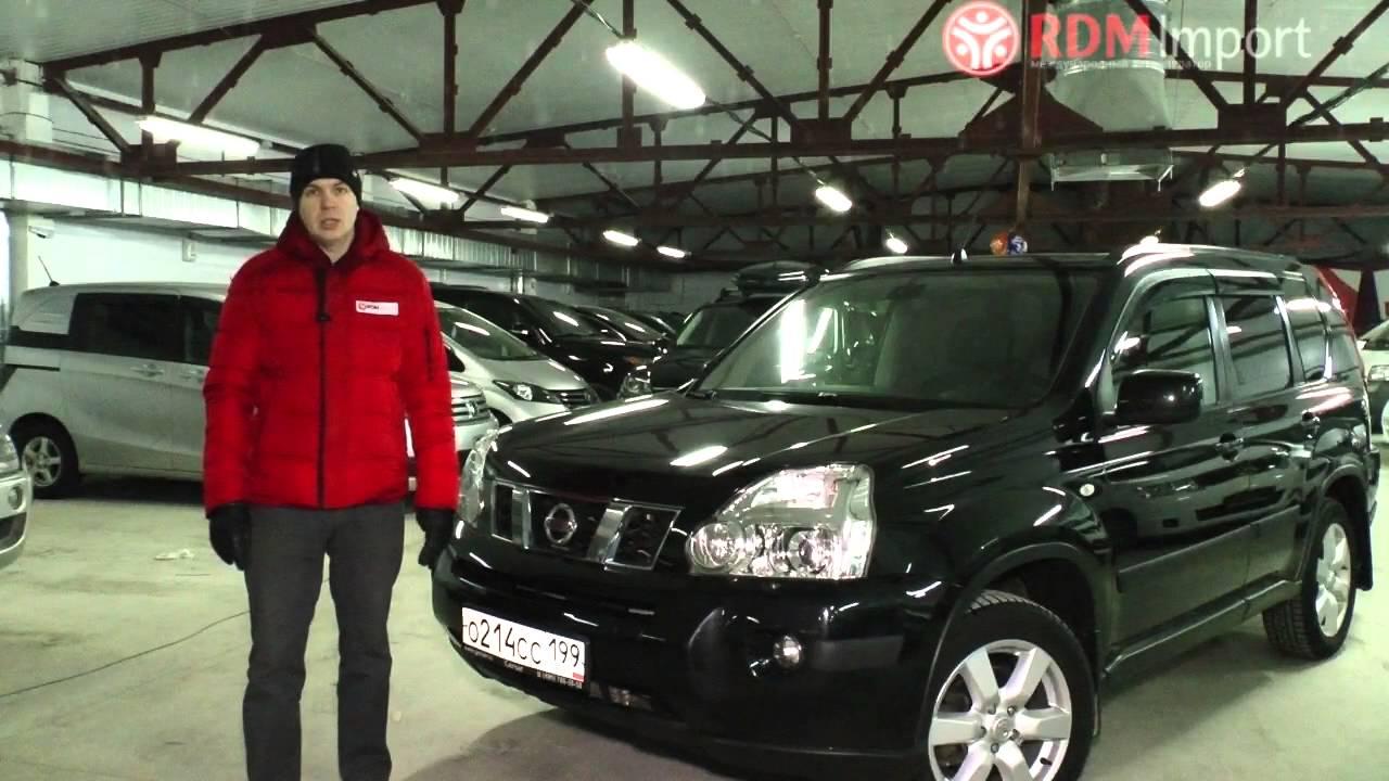 Характеристики и стоимость Nissan X Trail 2008 год (цены на машины в Новосибирске)