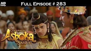 Chakravartin Ashoka Samrat - 25th February 2016 - चक्रवतीन अशोक सम्राट - Full Episode (HD)