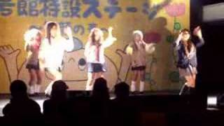 Yamamba Dance