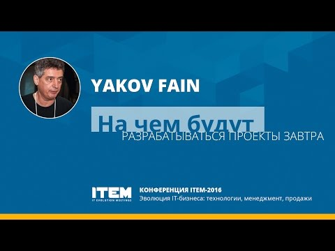 Yakov Fain: What are the best programming languages to learn