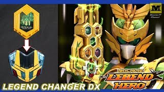 Download Video LEGEND HERO CHANGER DX : IMPERIAL Hero Piece (Legend Hero Imperial) 레전드히어로 MP3 3GP MP4