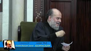 #الشيخ بسام جرار  لماذا تم اعتقال  #الشيخ محمد موسى الشريف