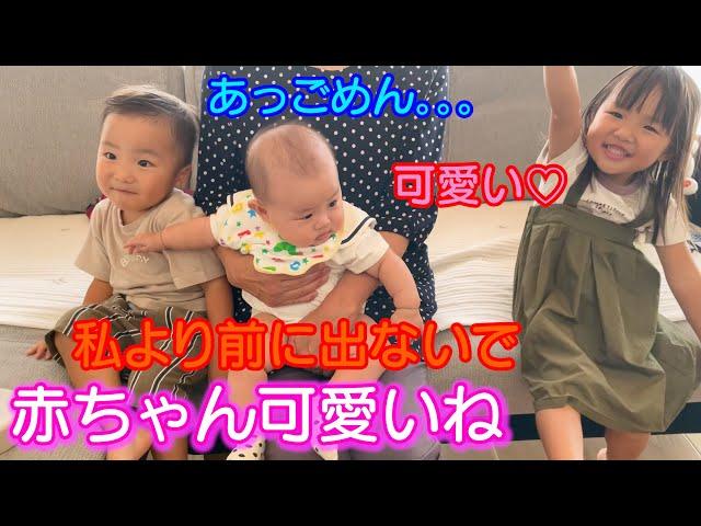 可愛い赤ちゃんにメロメロな2歳児男女双子!The 2 years old child twins that a baby cannot help showing cute【何気ない日常155】