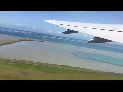 Tahiti, French Polynesia - Takeoff from Fa'a'ā International Airport HD (2017)