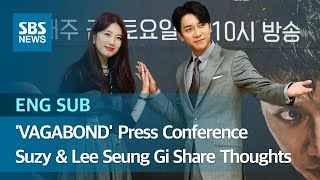'VAGABOND' Lee Seung Gi & Suzy Talk About Reunit…