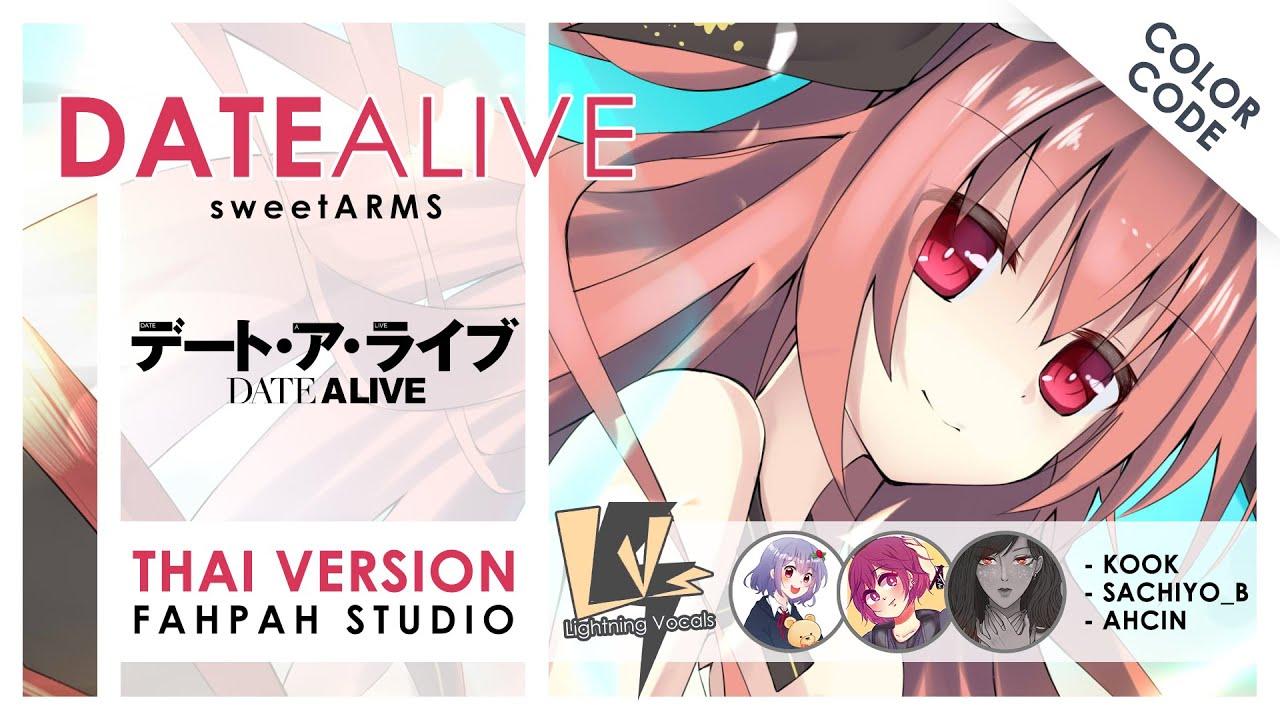 (Thai Version) Date a Live - sweet ARMS 【Date A Live】 feat. KooK, Sachiyo_B, Alpacazz