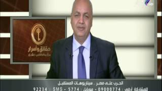 مصطفى بكري: مصر ستشهد انجازات مهمة خلال الشهور القادمة