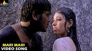 Sree Songs | Mari Mari Video Song | Manoj Manchu, Tamannah | Sri Balaji Video