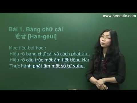 Bang chu cai tieng han (bài 02)