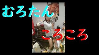 超甜美店員 室田瑞希 勁歌熱舞 遊ぶ。暮らす。育てる。SATOYAMA&SATOUM...