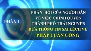 Phản hồi của một người dân khi nghe An ninh Thái Nguyên đưa tin về Pháp Luân Công