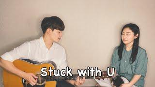 Download Siblings Singing 'Ariana Grande, Justin Bieber - Stuck with U'ㅣ친남매가 부르는 '아리아나, 저스틴비버 - Stuck With U'