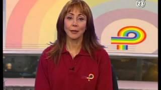 Видео-урок по изучению языка Иврит - урок 23