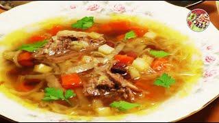 Суп из говядины, фасоли, капусты, сельдерея. Просто, вкусно, недорого.