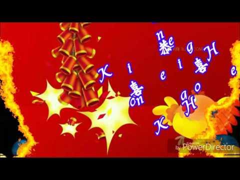恭喜恭喜 新年歌 Karaoke Chinese New Year Song Gong Xi Gong Xi