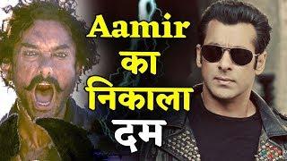 Aamir की Thugs Of Hindostan का Salman ने निकाला दम, देखिए पूरी रिपोर्ट