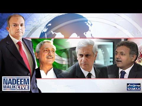 Operation Radd-Ul-Fasaad | Nadeem Malik Live | SAMAA TV | 22 Feb 2017