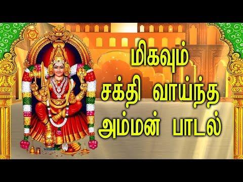 powerful-amman-tamil-songs-|-best-tamil-devotional-songs