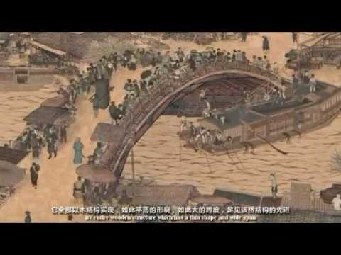 A Moving Masterpiece 清明上河图 [English narration].mp4