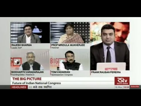 The Big Picture - Can Congress survive recent electoral reversals
