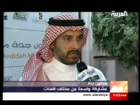 Marathon on Al Arabiya TV post event