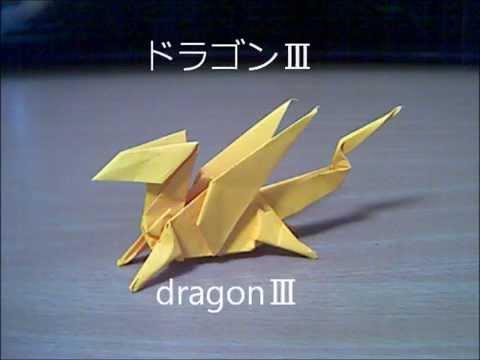 折り 折り紙 折り紙ドラゴンの作り方 : xn--nbku16hwokb1ys9a.net