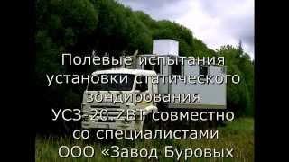 Дилатометр РД-100(, 2014-09-19T21:40:29.000Z)