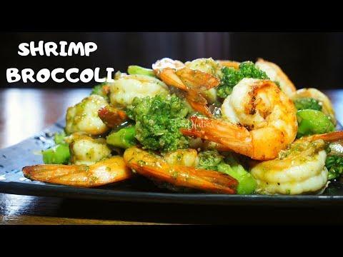 SHRIMP BROCCOLI | QUICK & EASY TO FOLLOW RECIPE