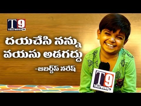 Jabardasth Naresh Exclusive Interview || Tollywood Nine Channel