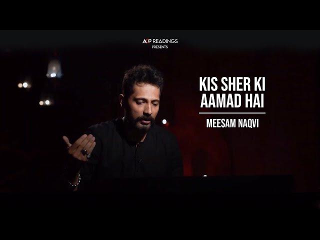 Marsiya Taht-ul-Lafz | Kis Sher Ki Aamad Hai | Meesam Naqvi | Part-2 | ACP Readings | #ACPKHI