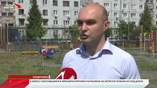 Во Владикавказе проходит мониторинг благоустроенных дворов