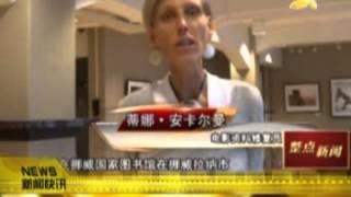 CQTV:中国早期无声电影《盘丝洞》现身挪威