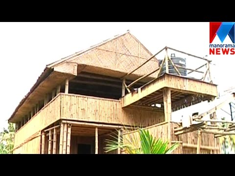 Eco-friendly Bamboo house to be completed in Thrisur Soon | Manorama News