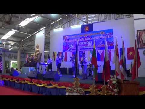 โรงเรียนเพียงหลวง ๑ (บ้านท่าตอน) ฯ ชนะเลิศอันดับ1 การแข่งขันวงสตริง งาน ASEAN DAY