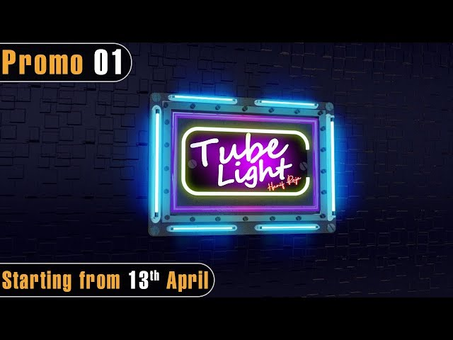 Tubelight - Promo 1 | Play Tv Dramas | Starting from 13th April | Pakistani Drama