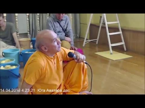 Шримад Бхагаватам 4.23.21 - Юга Аватара прабху