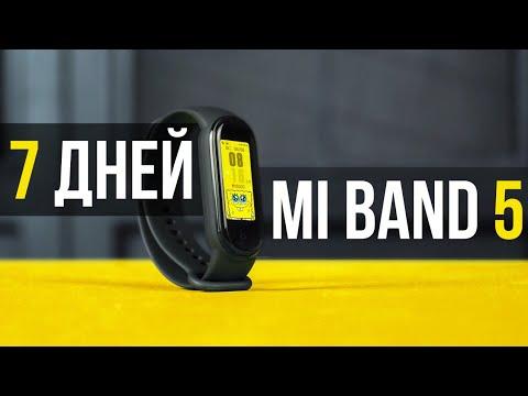 МИНУСЫ и ПЛЮСЫ Xiaomi Mi Band 5 🔥 7 ДНЕЙ С ХИТОМ ПРОДАЖ