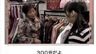 中国語会話19課より:値段交渉(豫園)买东西Rola-Chen in Shanghai 【...