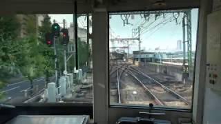 エアポート快特/アクセス特急 羽田空港国内線ターミナル→成田空港 Cabview:Airport LTD.EXP. Haneda Airport to Narita Airport