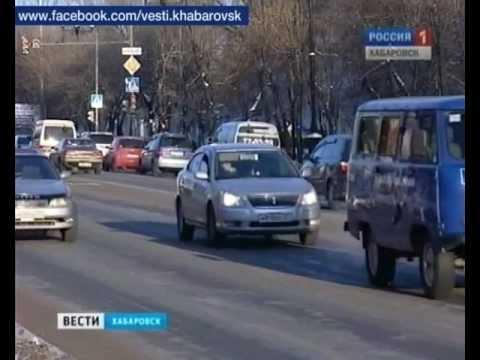 Вести-Хабаровск. Нет талонов техосмотра
