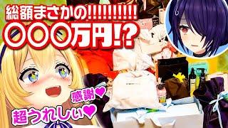 【開封】VTuberイベントのプレゼント総額がやばい!!【圧倒的感謝】
