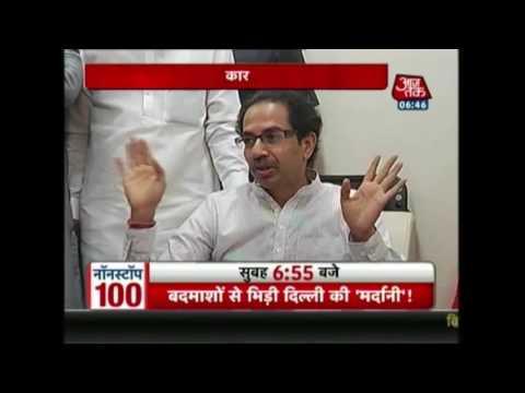 Shiv Sena Attacks Prime Minister Narendra Modi