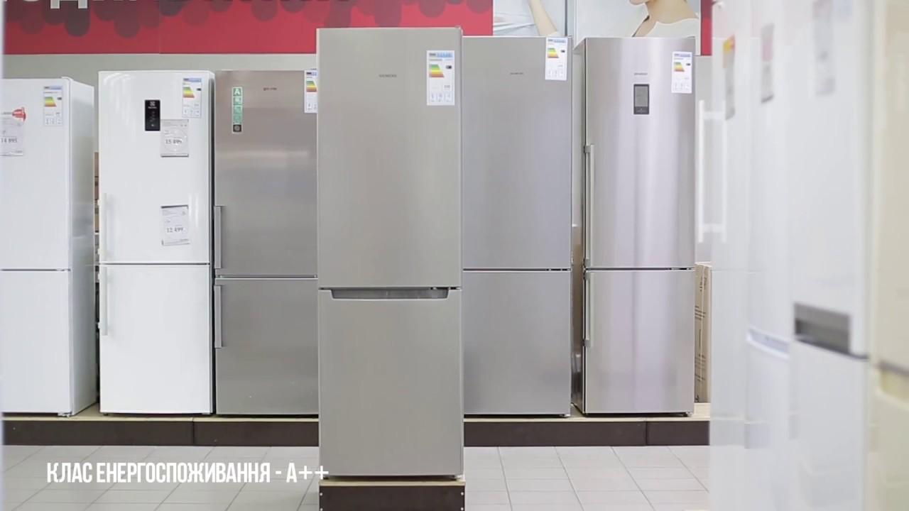 Фирменный магазин холодильников liebherr расположен по адресу проспект славы 4, работает ежедневно с 10:00 до 20:00. В магазине представлен широкий выбор холодильного оборудования немецкой фирмы liebherr: холодильники, морозильники, морозильные лари, винные и сигарные шкафы.