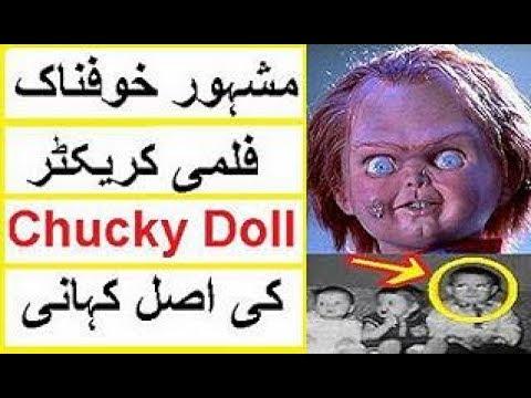 Real Story of Chucky Doll --  Khofnak Chucky Doll ki Asal Kahani