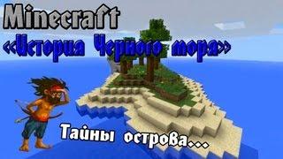 История Робинзона Крузо в Minecraft - Прохождение карты #3